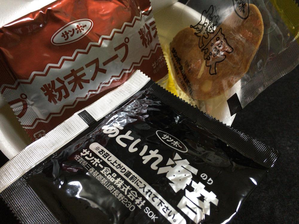 サンポー焼豚ラーメン 海苔盛り 中身