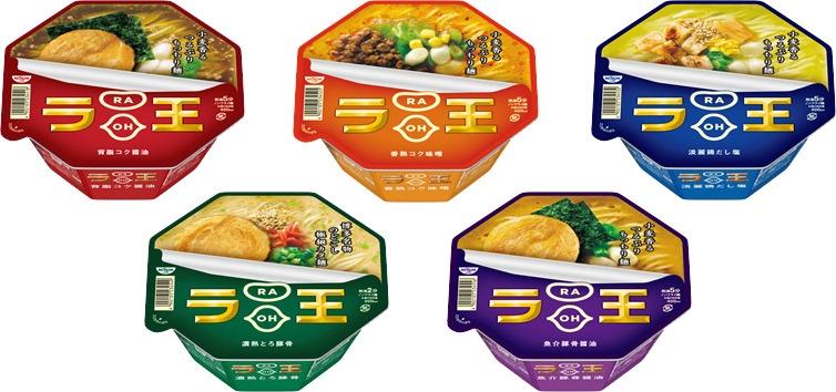 日清ラ王 背脂コク醤油 全5種