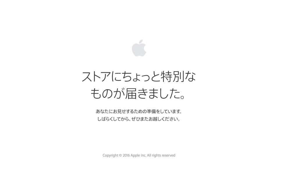 f:id:hishi07:20160907212405j:plain
