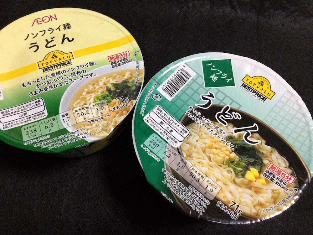 トップバリュ ノンフライ麺 うどん 新旧パッケージ