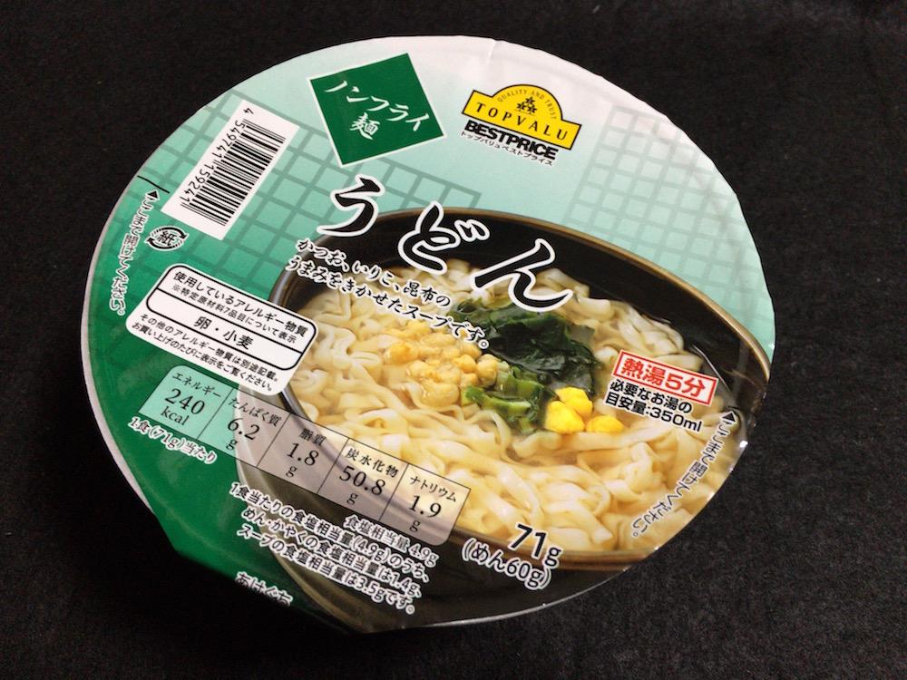 トップバリュ ノンフライ麺 うどん 2016.9リニューアル