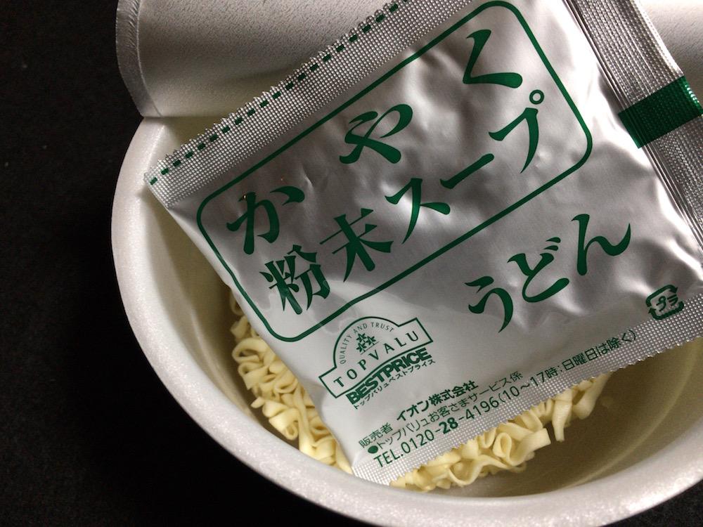 トップバリュ ノンフライ麺 うどん 中身