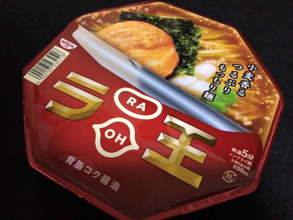 日清ラ王 背脂コク醤油