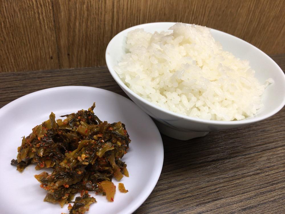 ふくの家 白ごはん小と辛子高菜