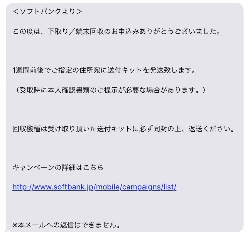 f:id:hishi07:20161015101324j:plain