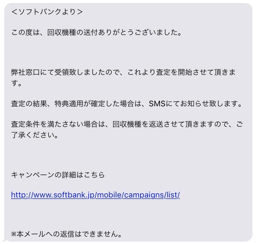 f:id:hishi07:20161021213526j:plain