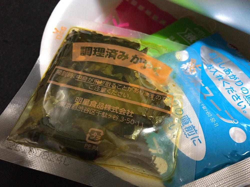 明星 バリカタデラックス 高菜とんこつ 生高菜