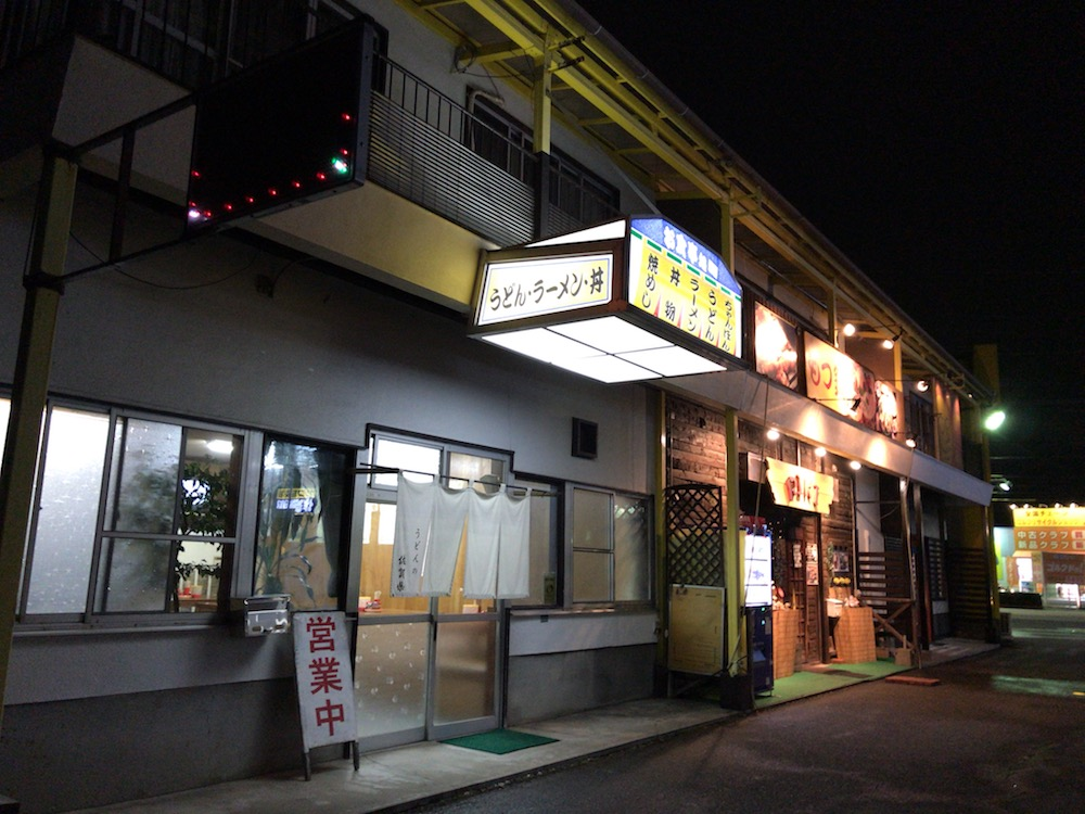 2016うどんの佐賀県 外観