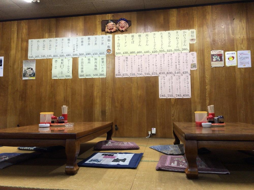 2016うどんの佐賀県 メニュー