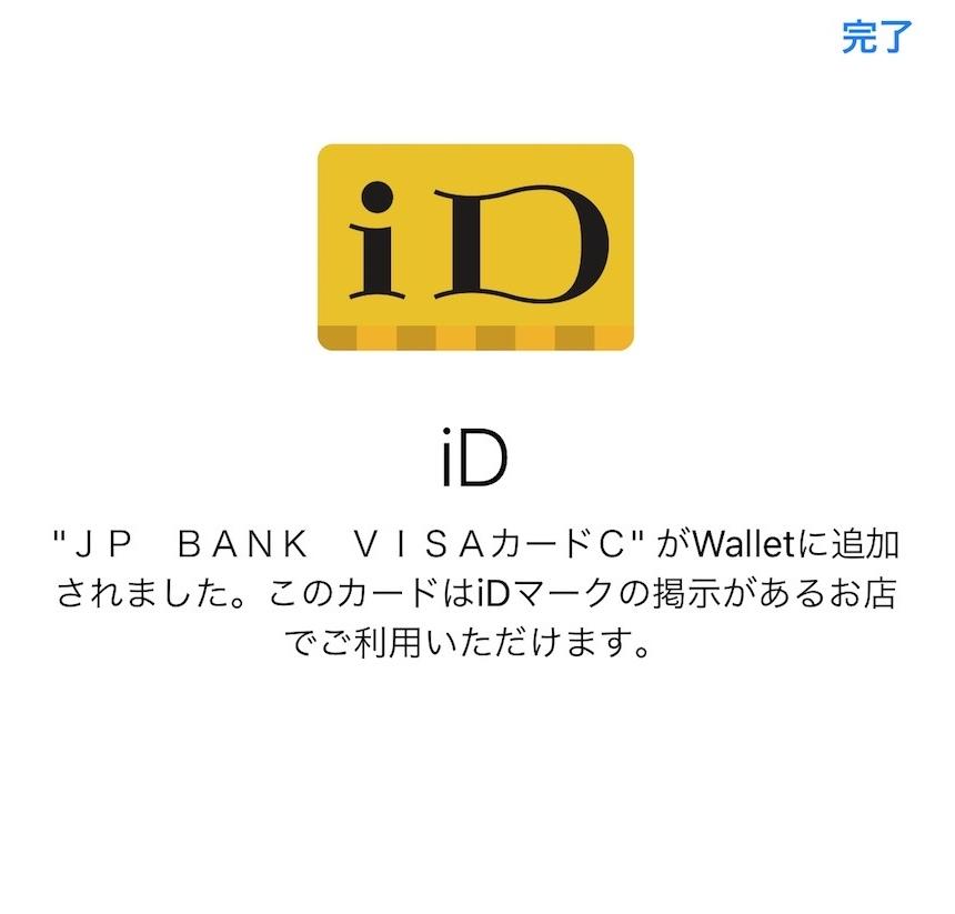 f:id:hishi07:20161027211655j:plain