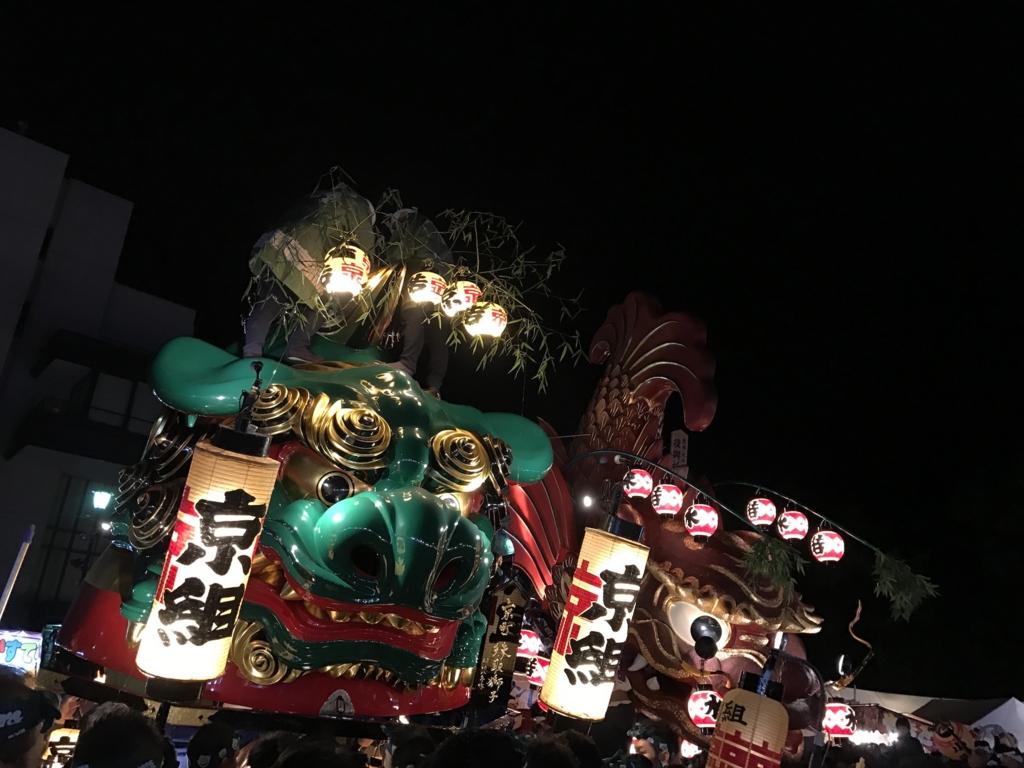 2016 宵山