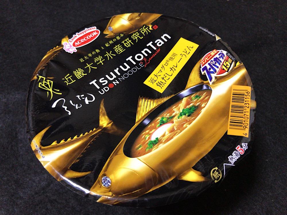 近畿大学水産研究所×つるとんたん監修 スーパーカップ1.5倍 近大マグロ使用 魚だしカレーうどん