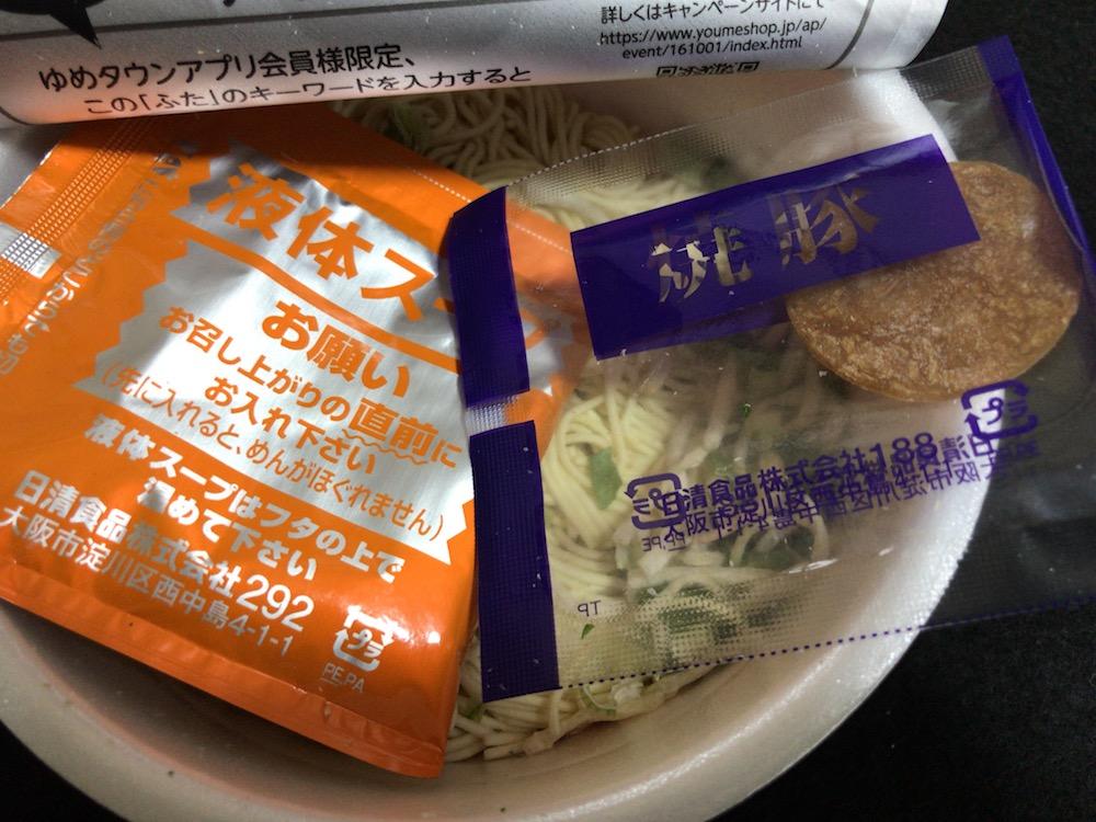 日清 広島醤油とんこつ 中身