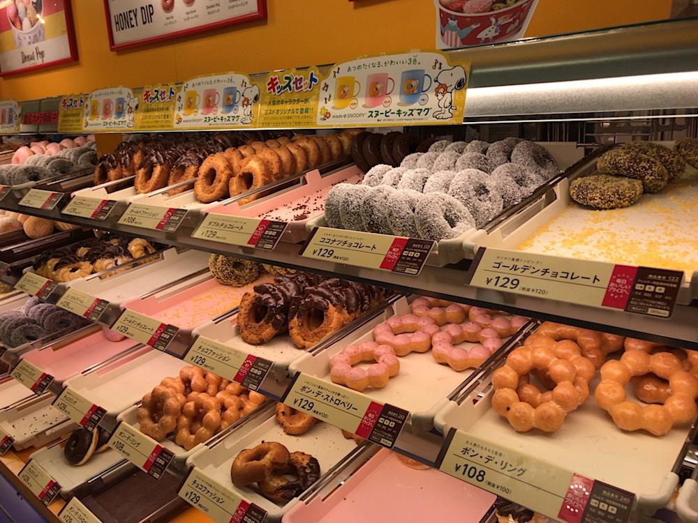 SUPER FRIDAY ミスタードーナッツ 種類