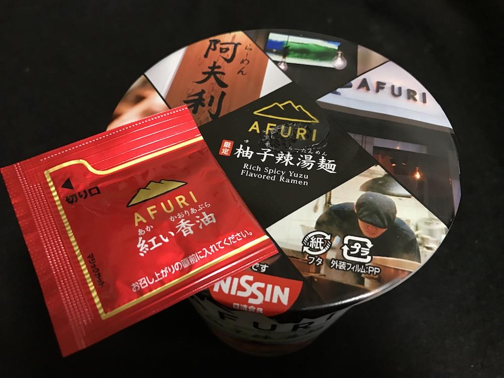 日清 THE NOODLE TOKYO AFURI 限定 柚子辣湯麺