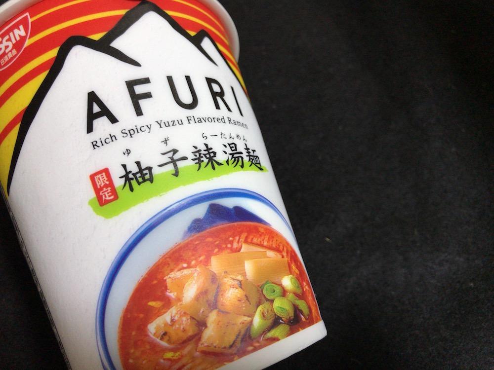 日清 THE NOODLE TOKYO AFURI 限定 柚子辣湯麺 パッケージ