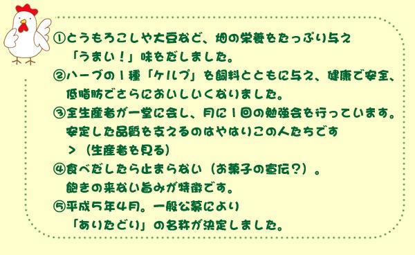 f:id:hishi07:20170206212412j:plain