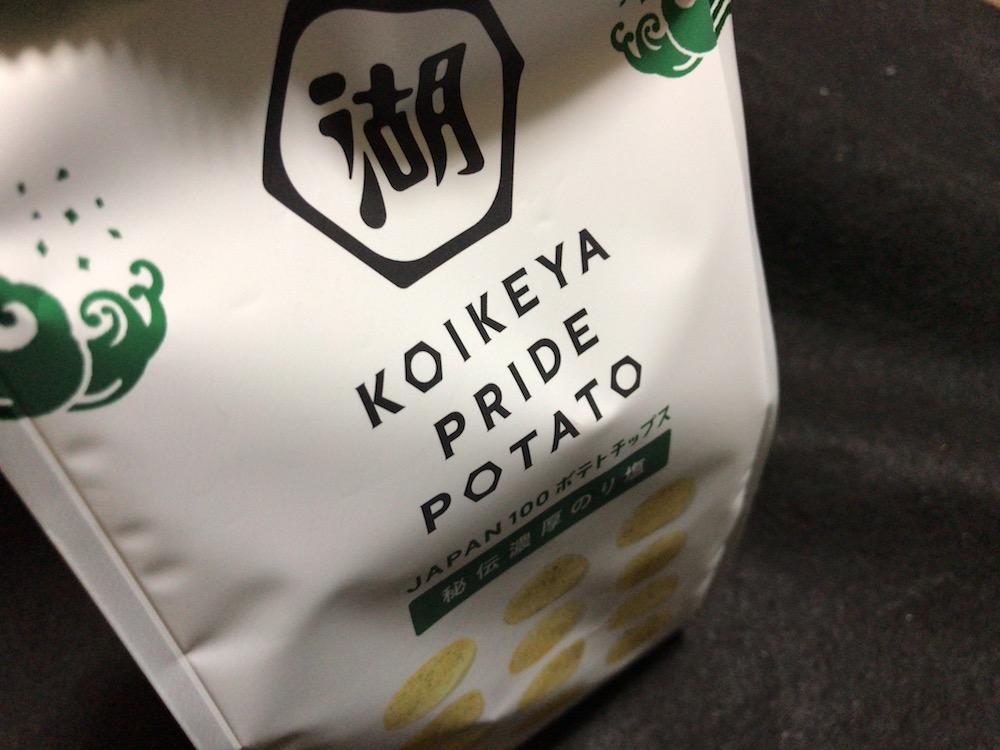 KOIKEYA PRIDE POTATO 秘伝濃厚のり塩 パッケージ