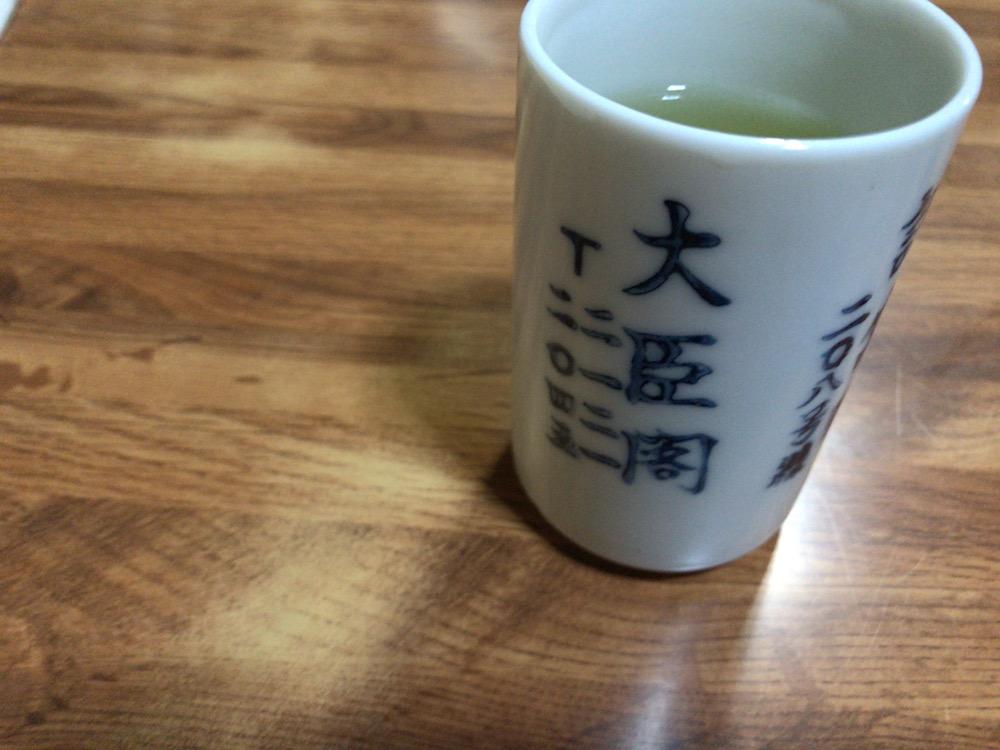 大臣閣 お茶