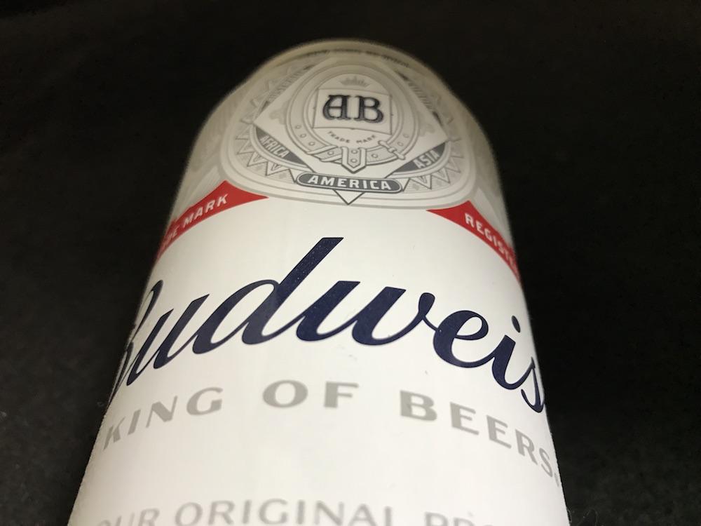 Budweiser 350m