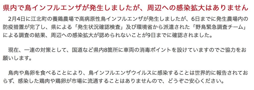 f:id:hishi07:20170221220321j:plain