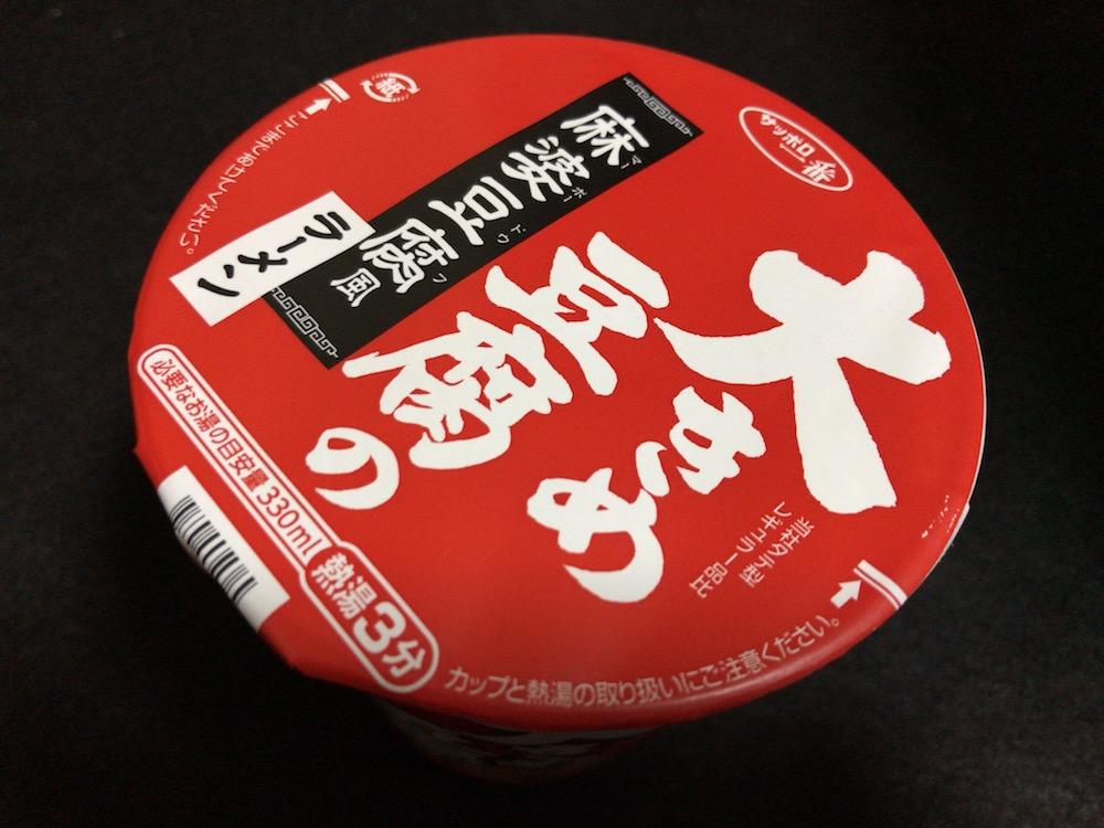 サッポロ一番 大きめ豆腐の麻婆豆腐風ラーメン