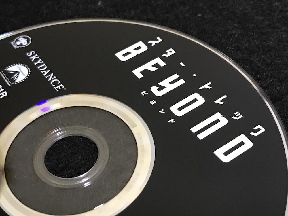 スター・トレック BEYOND DVD