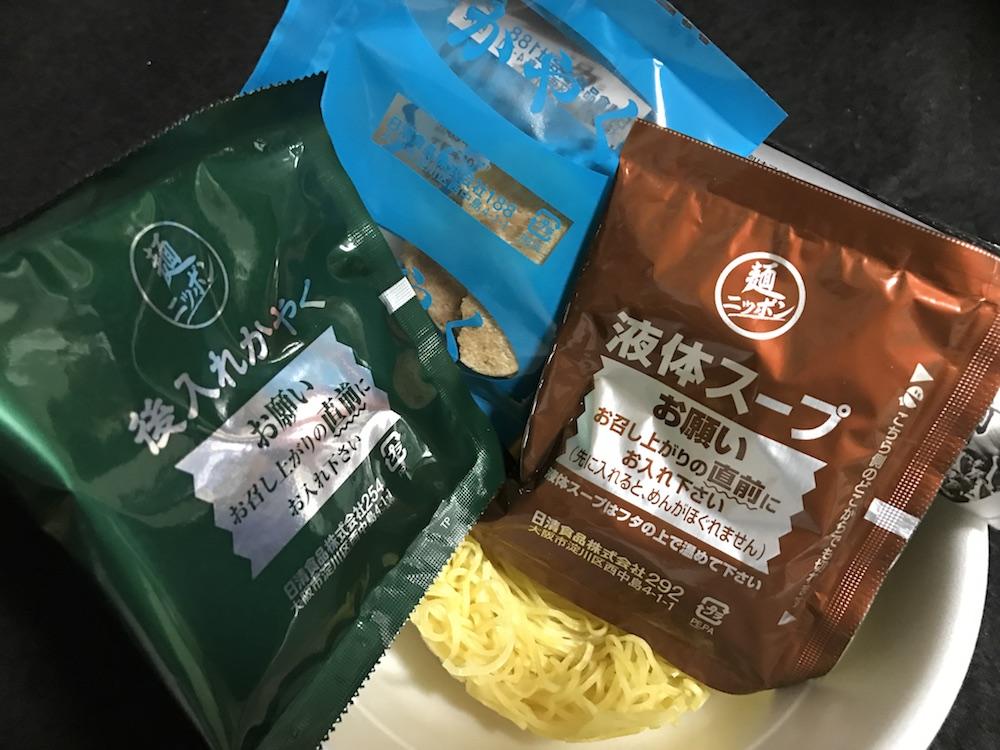 日清麺ニッポン 京都背脂醤油ラーメン 中身