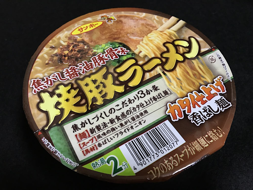 サンポー焼豚ラーメン 焦がし醤油豚骨味
