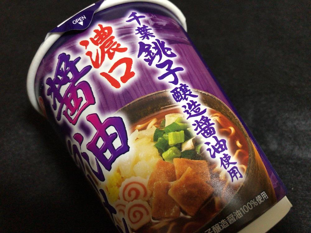 サッポロ一番 千葉銚子醸造醤油使用 濃口醤油ラーメン 側面