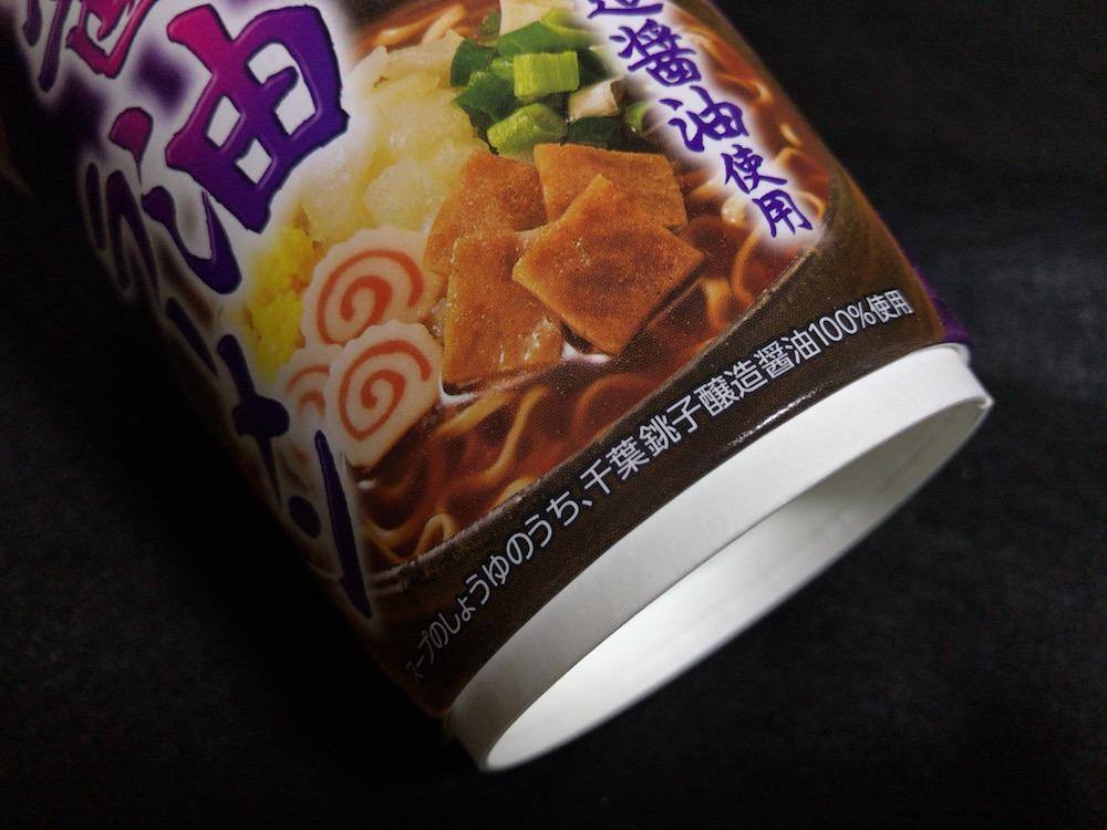 千葉銚子醸造醤油100%