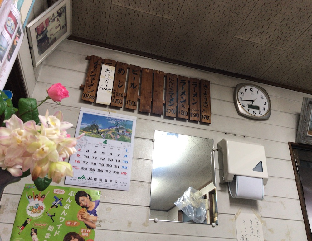 2017 大福 メニュー