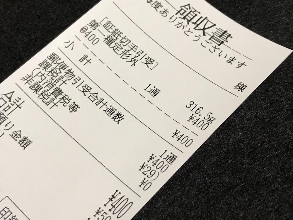 ローグ・ワン/スター・ウォーズ・ストーリー Amazon 返品 定形外 400円