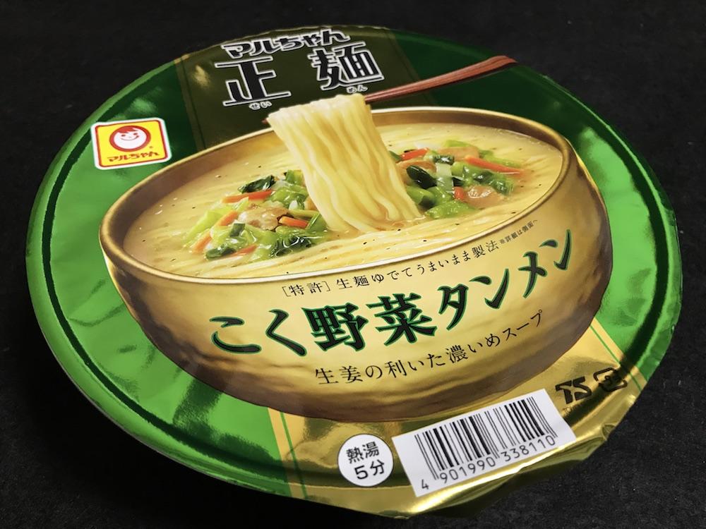 マルちゃん正麺カップ こく野菜タンメン