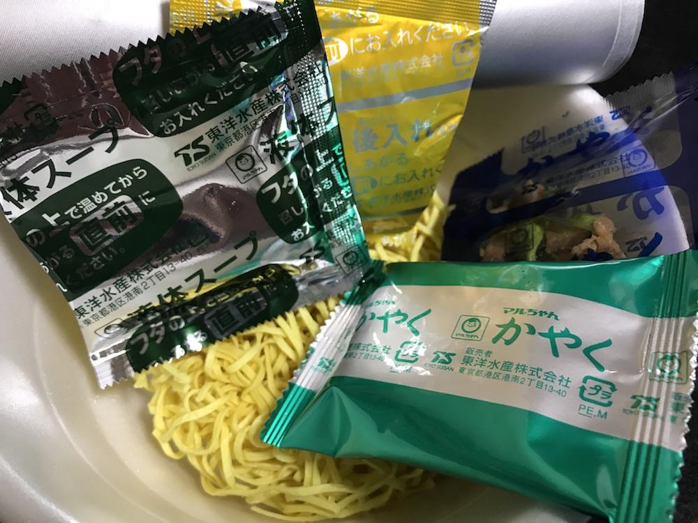 マルちゃん正麺カップ こく野菜タンメン 中身