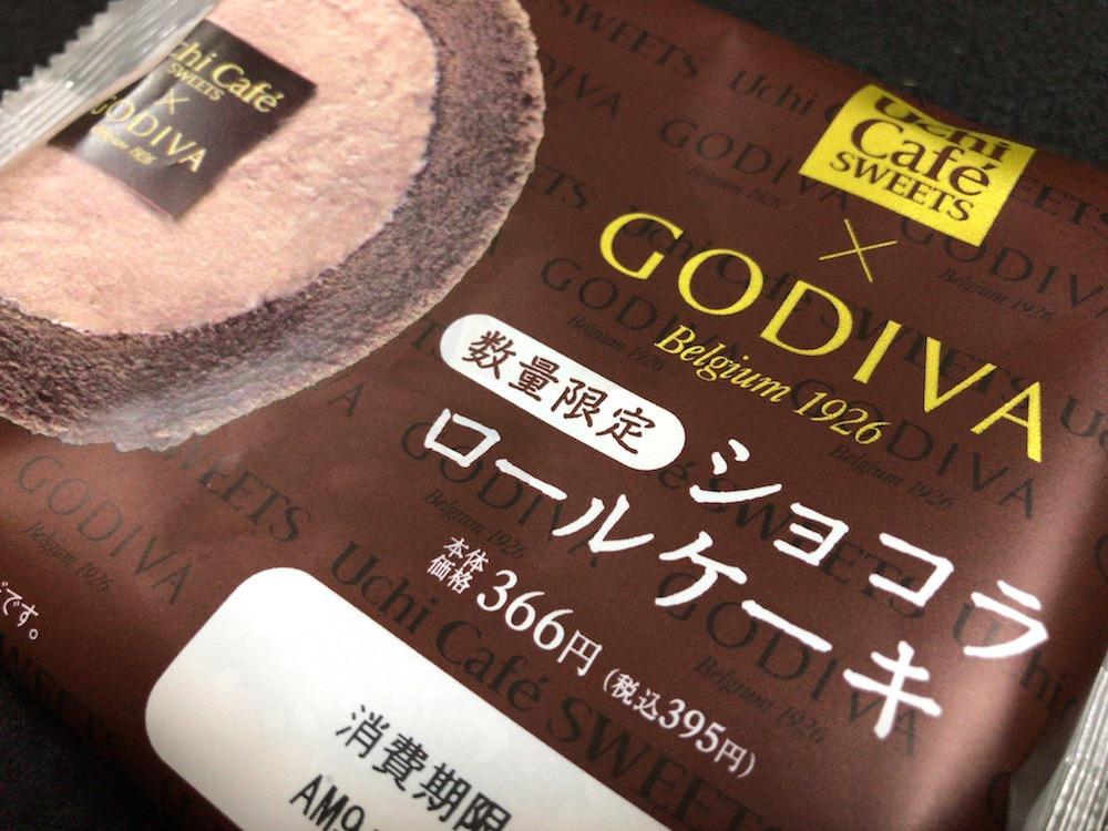 Uchi Cafe Sweets×GODIVA ショコラロールケーキ