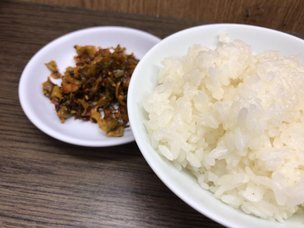 ふくの家 白ご飯と辛子高菜