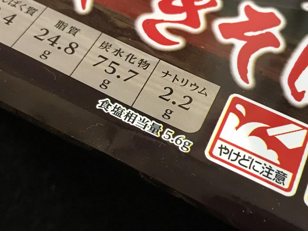 f:id:hishi07:20170624133157j:plain