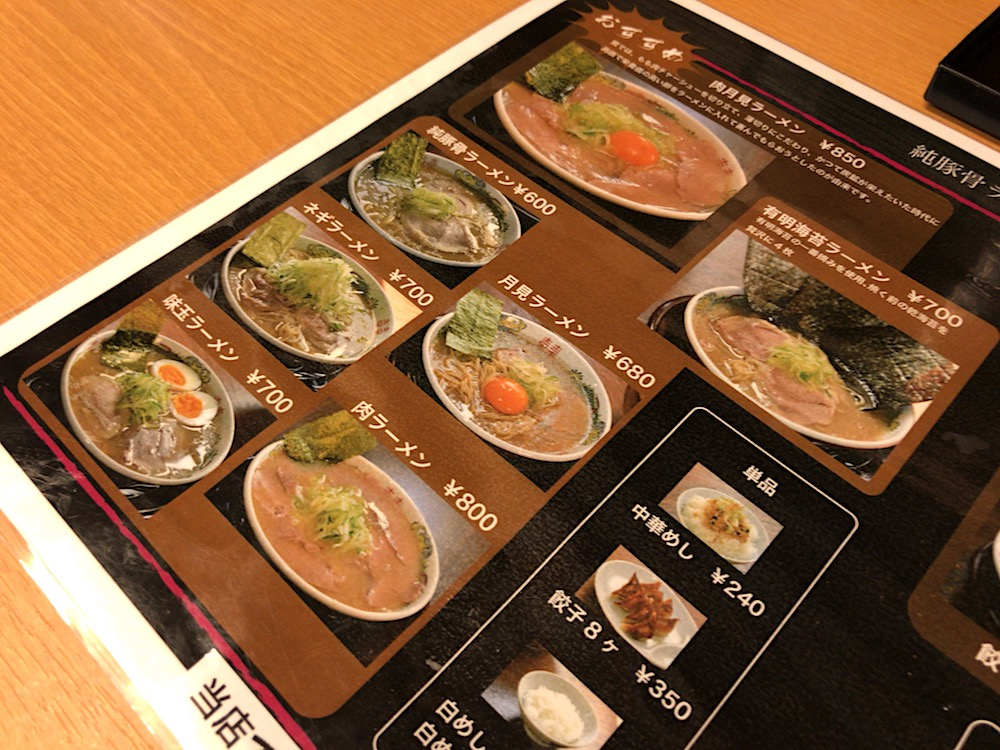 純豚骨ラーメン 鶯 2017.7メニュー