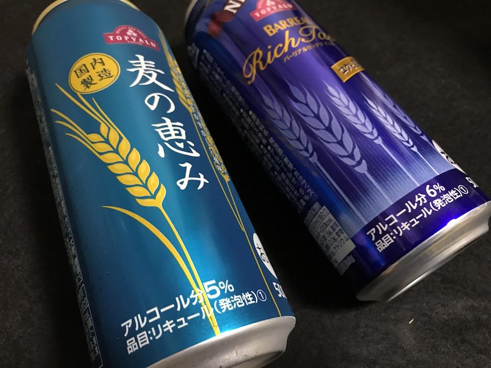 トップバリュ 麦の恵み対バーリアルリッチテイスト