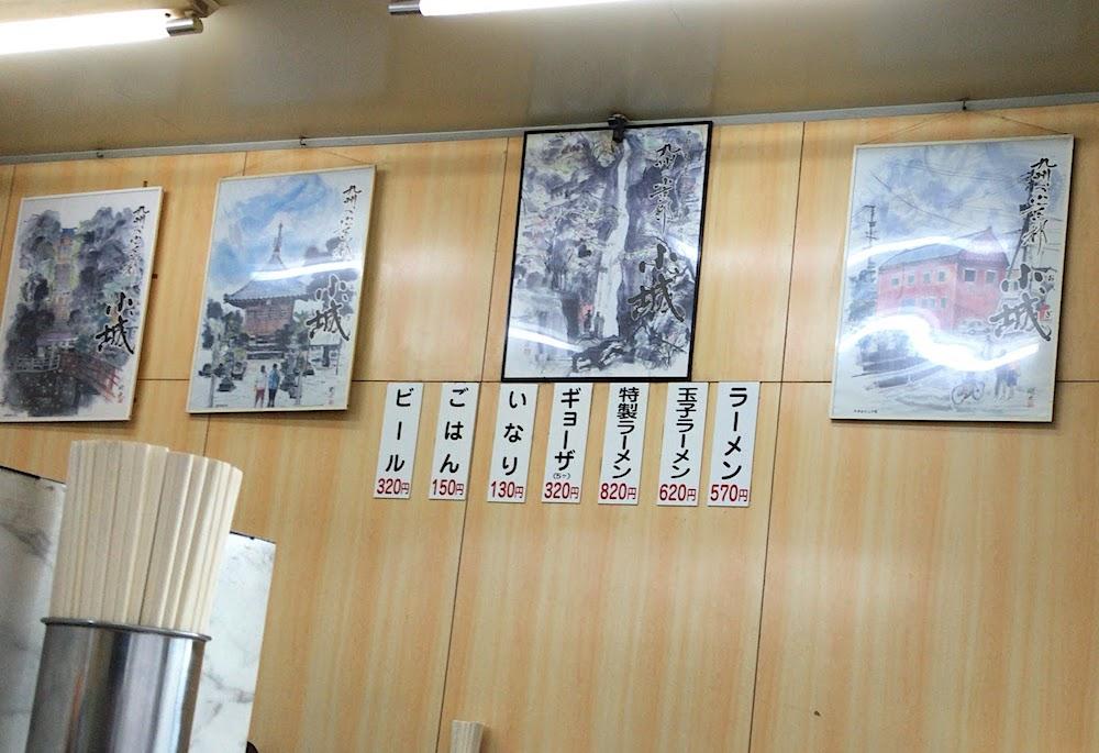 2017.7 らーめんもとむら メニュー