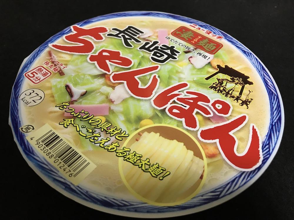 ニュータッチ凄麺 長崎ちゃんぽん