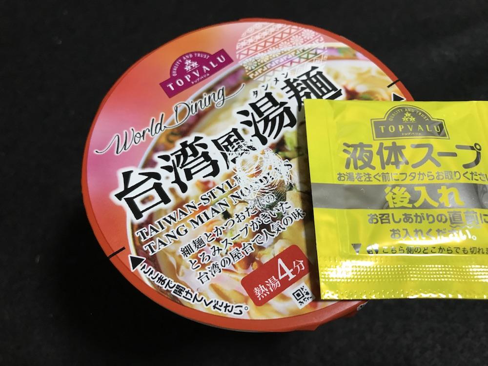 ワールドダイニング 台湾風湯麺