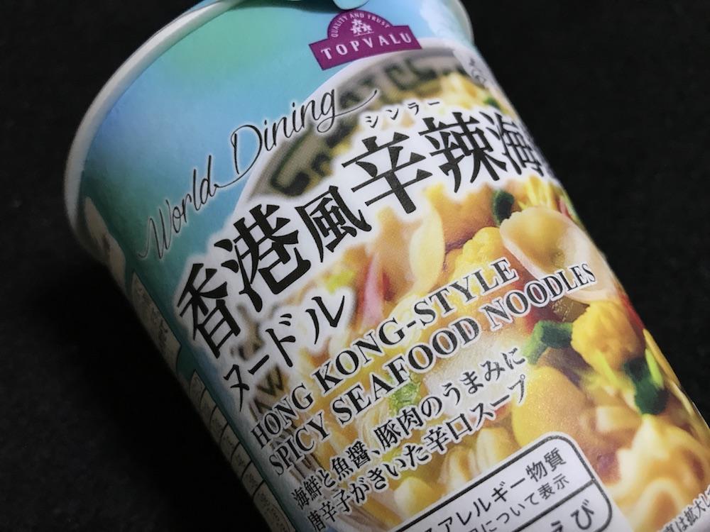 ワールドダイニング 香港辛辣海鮮ヌードル 側面パッケージ