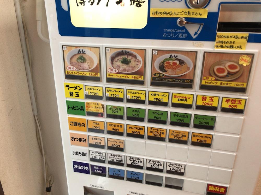 博多ラーメン膳 メニュー