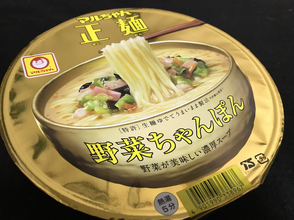 マルちゃん正麺 野菜ちゃんぽん