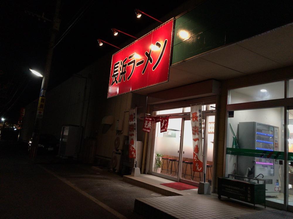 f:id:hishi07:20171020195416j:plain