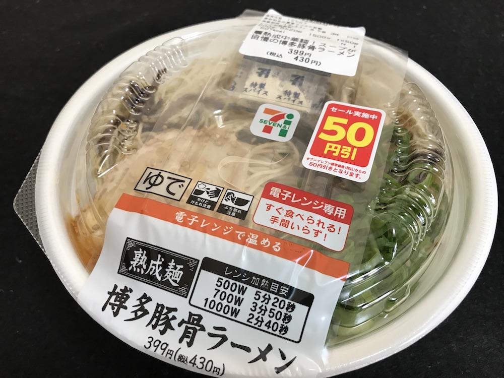 スープが決め手の博多豚骨ラーメン パッケージ