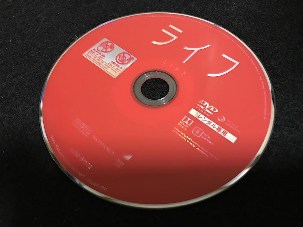 ライフ DVD