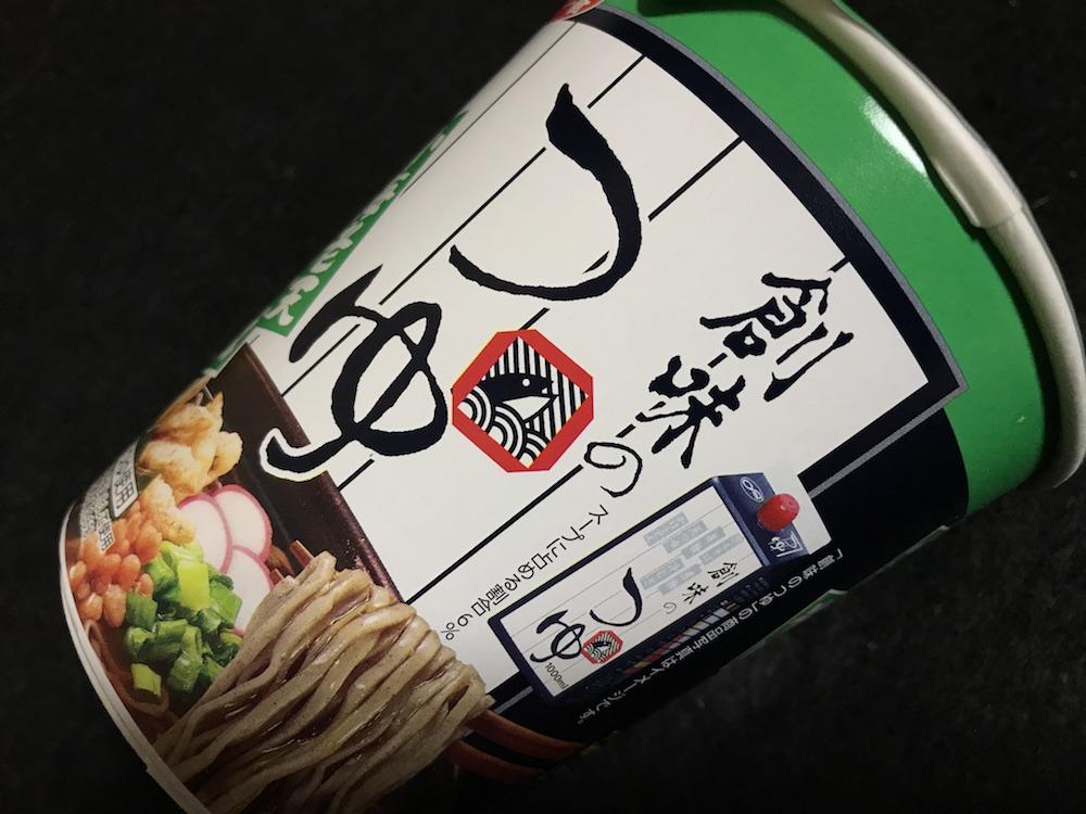 サッポロ一番 創味のつゆ使用 小海老天そば 側面パッケージ